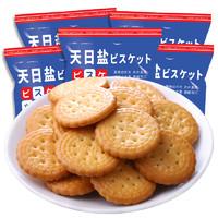 其妙 日式小圆饼干 800g