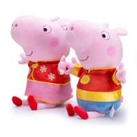 正版小猪佩奇毛绒玩具一家四口乔治恐龙套装佩琪猪公仔社会人玩偶 唐装款46cm