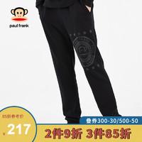 大嘴猴2020新款夏季裤子男休闲长裤韩版束脚休闲裤潮男装潮流黑色