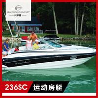 海辉 Crownline/科罗娜236SC美国超级游艇豪华运动房艇玻璃钢快艇