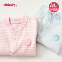 Chiaus 雀氏  婴儿保暖上衣/裤子