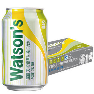 Watsons 屈臣氏 柠檬草味苏打汽水 330ml*24听 *3件