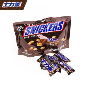 88VIP、再降价 : Snickers 士力架 花生夹心巧克力 240g *10件