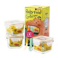 Glasslock原装进口婴幼儿宝宝玻璃辅食盒便携奶粉盒3件套送辅食勺