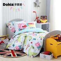 Dohia 多喜爱 全棉套件卡通三/四件套 1.2m床