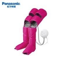 Panasonic 松下 EW-RA96 腿部按摩美腿器 亮粉色
