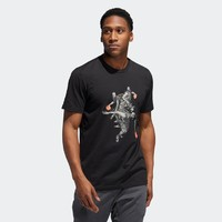 adidas 阿迪达斯 2019Q1-FUL50 男士篮球短袖