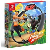 Nintendo 任天堂《健身环大冒险》游戏套装 中文