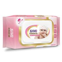 may flower 五月花 婴儿手口可用湿纸巾 80片装 *2件