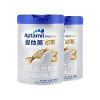 Aptamil爱他美白金版幼儿配方奶粉3段900g*2