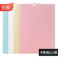 KOKUYO 国誉 WSG-FU810 文件夹 A4 4色套装 *2件