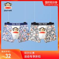 Paul Frank/大嘴猴男士内裤男平角裤四角短裤头透气男式潮流薄款