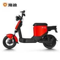 Yadea 雅迪 TDT2345Z 锂电池电动车
