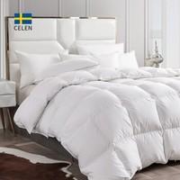 CELEN 羽绒被子瑞典95%白鹅绒被芯全棉秋冬盖被 200*230cm(1.5*1.8m)