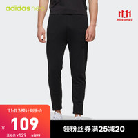 adidas 阿迪达斯 DZ4884 男子运动长裤