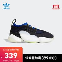 阿迪达斯官方 adidas 三叶草 CRAZY BYW II 男子经典鞋BD7998 如图 41