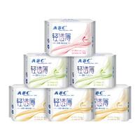 ABC日本进口表层轻透薄超薄无感透气姨妈巾日夜组合6包装品牌正品