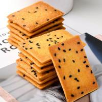 干烙蛋糕煎饼干酪饼干多规格可选 2口味混装 10包(20片)