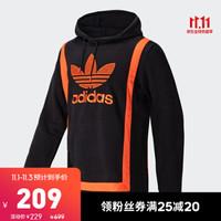 adidas 阿迪达斯 WARMUP HOODY GK0647 男装运动卫衣
