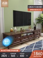 森趣 实木家具电视柜茶几组合套装简约地柜实木客厅成套环保家具