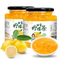 蜂蜜柚子茶百香果柠檬茶果茶水果茶冲饮饮料多规格可选 蜂蜜柚子茶1瓶