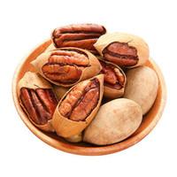 碧根果含罐500长寿果原味坚果100060多规格可选 碧根果袋装净重-120g