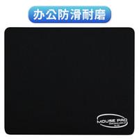 宜适酷(EXCO)  橡胶办公鼠标垫小号  柔软舒适游戏垫  MSP-006 黑色
