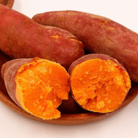 西瓜红蜜薯新鲜红心红薯糖心番薯小香薯农家自种板栗味沙地瓜 5斤装(软糯)