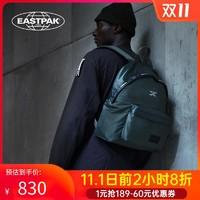 EASTPAKx NEIGHBORHOOD联名款双肩包男 街头潮流时尚背包