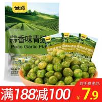 甘源 青豆285g 休闲零食小吃 坚果炒货 独立小包 蒜香味 *7件