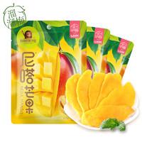 泰国休闲食品网红零食小吃水果干果脯