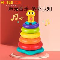 汇乐彩虹塔套圈儿童叠叠乐婴儿套杯鸭子益智10个月宝宝玩具彩虹圈