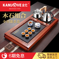 金灶 K-515古花木整套茶具套装茶海全自动茶盘茶台泡茶套装 家用