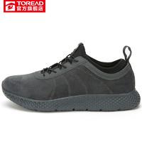 探路者 TFOG91720 男士弹力舒适登山健走鞋