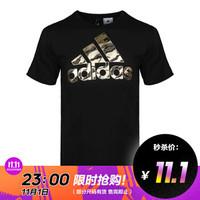 adidas 阿迪达斯 BOS FOIL CAMO 圆领短T恤