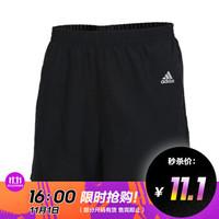 adidas 阿迪达斯 OWN THE RUN SHO 梭织短裤