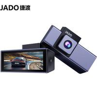 捷渡 JADO  D320C行车记录 32G套装仪高清夜视 1296P迷你隐藏停车监控一体机 32G套装 *2件