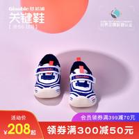 基诺浦新生婴儿鞋2020年秋季宝宝不掉鞋6-18月男女关键鞋TXGB1775