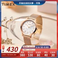 TIMEX天美时手表女小表盘学院风网红ins潮流小众女表TWG021000