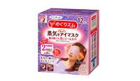花王蒸汽眼罩12片装 发热式热敷舒缓眼膜贴 缓解眼部疲劳