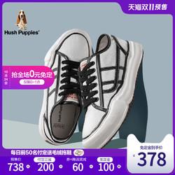 暇步士低帮帆布鞋女韩国ins百搭平底休闲鞋N2W01CM0 *3件