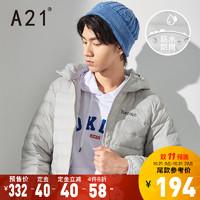 A212020男装冬季短款时尚纯色男羽绒服连帽长袖轻薄灰鸭绒外套潮