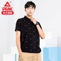 匹克POLO衫男2020夏季新款透气舒适速干吸湿排汗运动POLO短袖T恤D