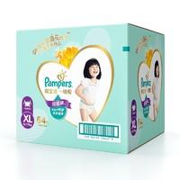 Pampers 帮宝适 一级帮婴儿拉拉裤 XL64片