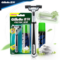 Gillette 吉列 旋转双层手动剃须刀组合装 (1刀架1刀头+1剃须泡50g)