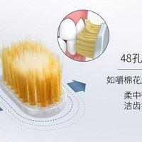 日式纳米软毛牙刷家庭装成人组合装超细超软情侣家用软毛牙刷牙刷