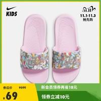 Nike 耐克 KAWA SLIDE SE CN8623 儿童拖鞋