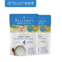 Bellamy's 贝拉米 婴儿有机婴儿米粉米糊 125g *2件