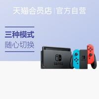 Nintendo Switch家用游戏机Switch游戏机