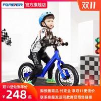 永久儿童平衡车滑行溜溜车小孩自行车双轮无脚踏宝宝3-6岁滑步车